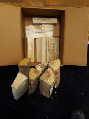 large, kinl-dried, hardwood, firewood, logs